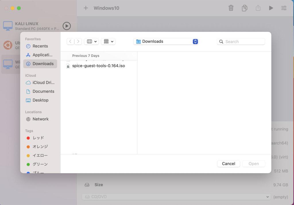 仮想マシンにSpice Guest Toolsのイメージをインポートマウントする